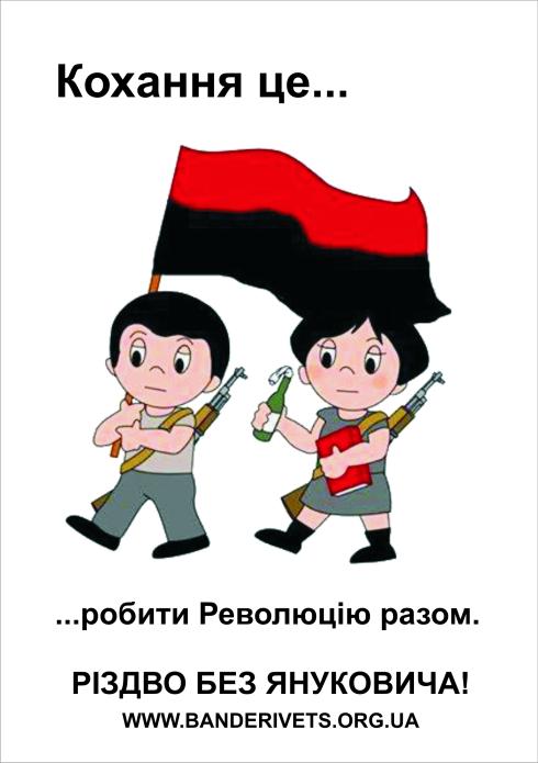 На официальном сайте президента США появилась петиция с призывом ввести санкции против Януковича - Цензор.НЕТ 7273