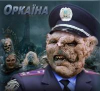 Аваков уволил 15 сотрудников милиции, находившихся на руководящих постах, в порядке люстрации - Цензор.НЕТ 6052